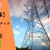 【米国株】コンソリデーテッド・エジソン からの配当金