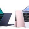 2020年版 Matebook XとMatebook X ProとMatebook 13の比較