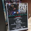 7/27 HOTLINE2018泉南店ショップオーディションレポート!