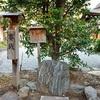 西院春日神社の疱瘡石と梛石。
