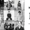 MUM& GYPSY 10th ANNIVERSARY BOOKのこと