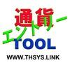 【FX自由研究】MT4自動エントリー、決済できるツールに関する個人的なメモ書き
