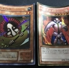 カードの曲がり方は2パターン?実際に作成してみた!