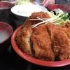 青森市新町のとんかつ亜希の丼は山盛り丼。腹一杯!