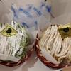 京都土産・ジュヴァンセルの抹茶もんぶらん、和栗のもんぶらん【お土産レビュー】