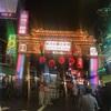 台湾最後の夜は饒河街観光夜市