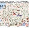 2017年10月09日 06時59分 長野県南部でM3.0の地震