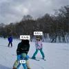 スキーに行った‼︎➖群馬県たんばらスキーパークでスキーデビュー➖