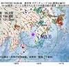 2017年07月23日 19時29分 東京湾でM3.6の地震