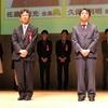 久保王将、佐藤康光会長。