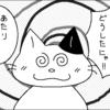 HyperCardスタック「にゃんこのおじさん」(1996年)紹介