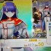 【FGOAC】300円は命より重い・・・!