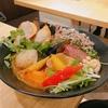 殿堂入りのお皿たち その426【Rojiura Curry SAMURAI. の ブロッコリー】