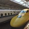 【電車おでかけ】新大阪駅へドクターイエローに会いに!見ると幸せになれる!?