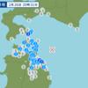 午後8時31分頃に青森県東方沖で地震が起きた。