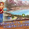 【プリムローズ・レイクへようこそ】最新情報で攻略して遊びまくろう!【iOS・Android・リリース・攻略・リセマラ】新作スマホゲームが配信開始!