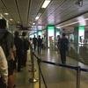 【重要】日本大使館への行き方@MRTスクンビット-MRTルンピニ