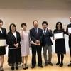 ◆みんながんばりました!法人ケア大賞受賞!