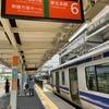 夏の青春18きっぷで行く・会津地方の旅(1) 往路編