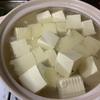 日本一の炭酸泉「長湯温泉」で温泉湯豆腐をつくってみた