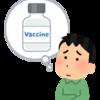 【ワクチン接種翌日】気になる副反応は?【30歳男性】