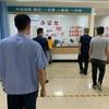 中国でのPCR検査