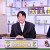 辻三蔵のお仕事。2019年1月編。