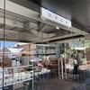 【パース】Northbridgeにある静かなカフェ「OPEN by Duotone」