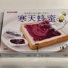 かんてんぱぱの寒天蜂蜜ブルーベリー味