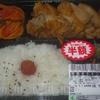 「かねひで」(東江店)の「照焼きチキン弁当」 199(半額)+税円