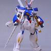 ROBOT魂 クロスボーンガンダムX-3 レビュー