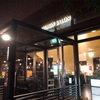 【煎茶道翼仙教室】日本茶×お酒!?京都にしかない「伊右衛門サロン」で日本茶カクテル飲んでみた