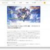 【レポート】Fate/Grand Order × Unity × デザイン塾へ行ってきました。#FGO #デザイン塾