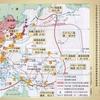 「戦後80年」に紡ぎ継ぐ その2・地域の戦争を記録する⑥