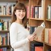 本は読んだ方が良いの?読むとどうなるの?読むと何か変わるの??
