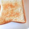 ファミマ「小麦香るしっとりとした食パン」の原材料と添加物を徹底調査!