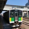 駅からwalkシリーズ JR久留里線 久留里駅