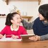 子供が自発的に勉強するようになる?子供に勉強をさせる方法