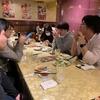 builderscon tokyo 2020 スタッフMTG #3 を実施しました