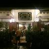 ルアンパバーンで美味しいラオス料理を食べるなら『カフェ・トゥイ』がおすすめ!|番外編④