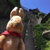 ラビットちゃん!山形観光で山寺五大堂まで歩かずに登る最短ルート!