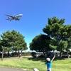 頭上を飛行機が飛んで行く!城南島海浜公園に行ってきた。