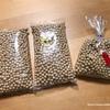 長沼町の道の駅で大豆を買ってきた〜