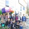 ハッピークラブ秋のバスツアー