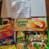 【当選品】8月3個目  ヨークベニマル×ロッテ お菓子詰め合わせ (72)