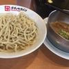 「つけ麺」の食べ終わりに「雑炊」を作れるお店!うまい!
