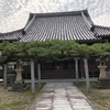 安芸武田氏ゆかりの地を訪ねて、銀山(かなやま)城と立専寺。