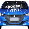 違いは歴然。プジョー208のおすすめグレードが「GT」である理由
