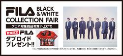 【FILA】BLACK&WHITE COLLECTION FAIR