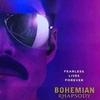 映画 「ボヘミアンラプソディー」 感想 : クイーンを愛するファンはこの映画を見るべきだ!